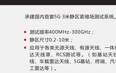 納特通信5G通信服務產品及解決方案