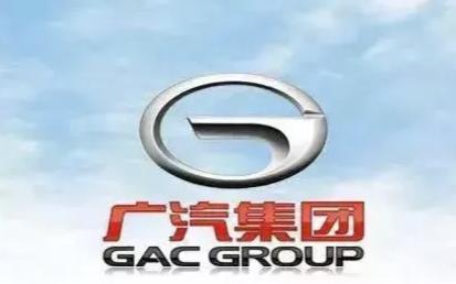 廣汽集團:與寧德電池合資工廠預計下半年投產 超級快充技術即將量產