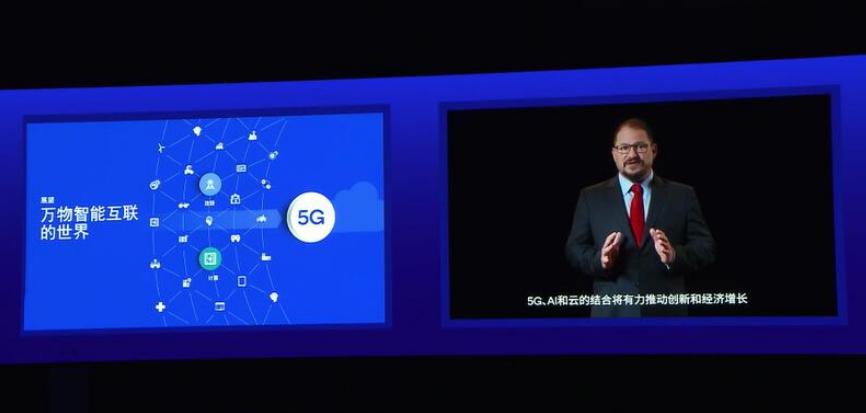 高通CEO安蒙展望5G+AI智能云連接廣闊機遇及...