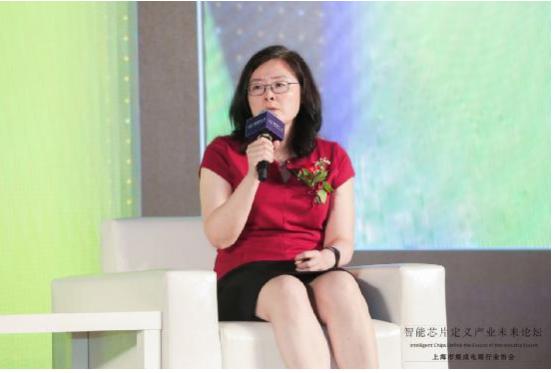 爱芯科技CEO仇肖莘出席2021世界人工智能大会...