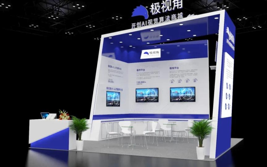 首次亮相!极视角新产品新技术齐聚2021WAIC大会