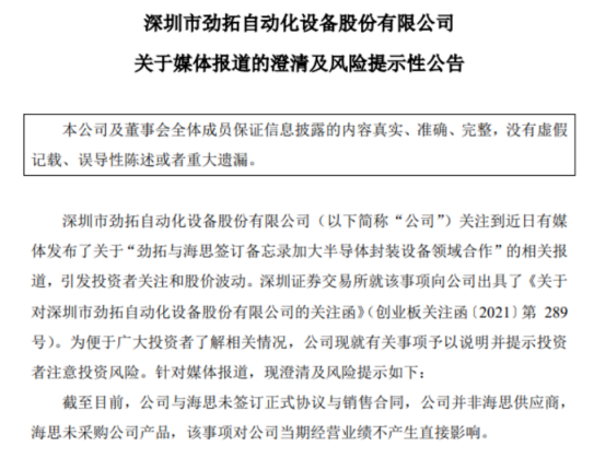 华体会注册_蔚来换电站2025年完成全球4000+座布站布局;国产28nm湿法设备认证完毕 明年交付14/7nm设备|一周科技热评