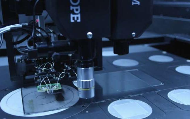 英特爾將在歐盟投建芯片廠 總額超200億美元