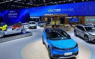 投資8億!廣汽和華為建立合資子公司進軍智能汽車SUV市場