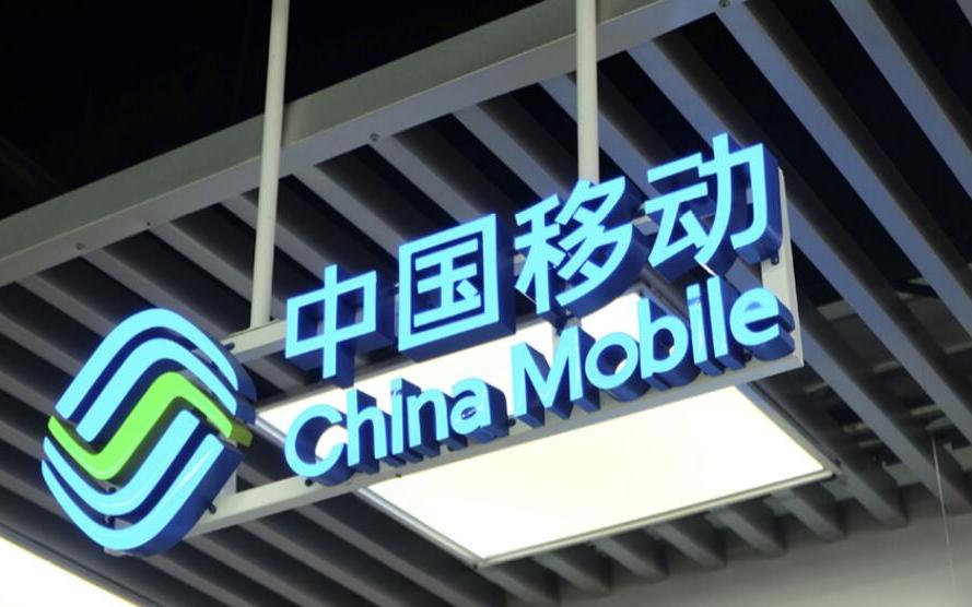 中國移動5G 700M無線網主設備招標結果公布:...