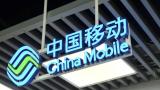中國移動5G 700M無線網主設備招標結果公布:華為、中興拿下91%份額