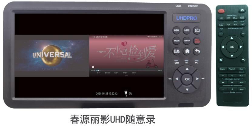 录制电视节目用哪款录像机好,介绍几款录像机