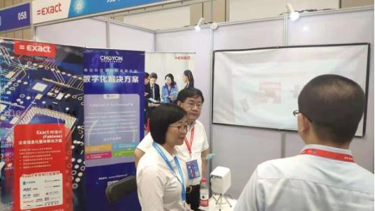 Exact應邀參展首屆中國集成電路設計創新大會暨IC應用博覽會并做主題演講