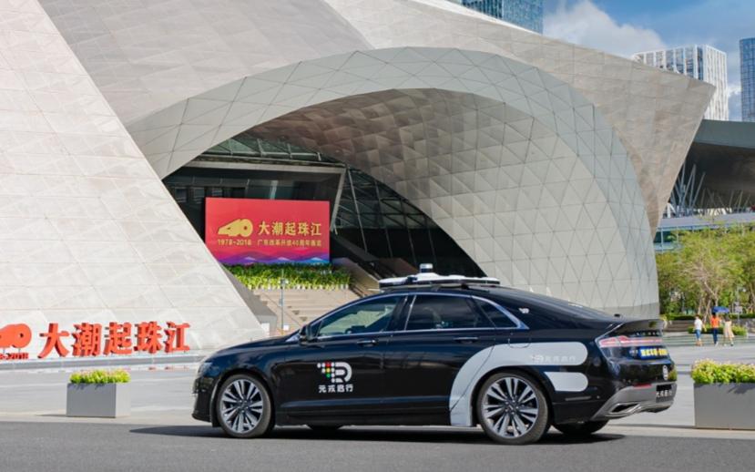 深圳市中心迎來首批RoboTaxi 元戎啟行正式開放運營