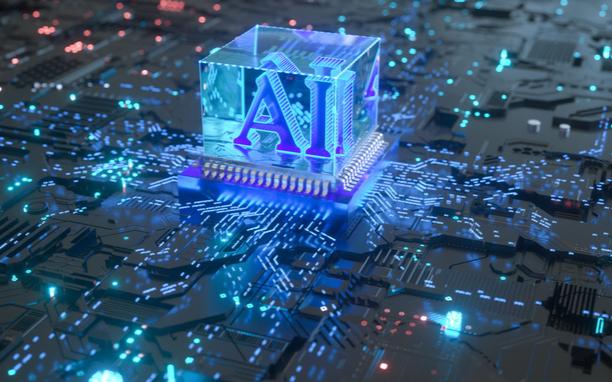 """三年半虧損23億元,云從科技成功IPO!AI""""四..."""
