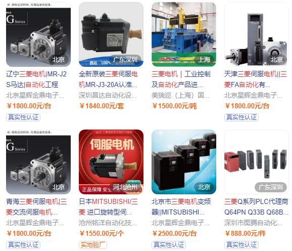 三菱电机自动化控制需要的硬件及编程语言