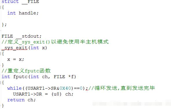 stm325个串口的配置函数 STM32串口如何发送数据