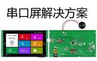 串口屏解决方案:大彩串口屏在高拍仪上的应用