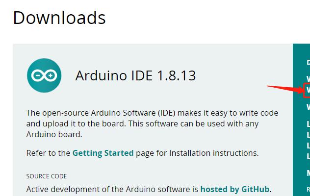 Arduino驅動的安裝