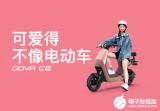 小牛电动GOVA C0聚焦女性出行市场,电动车也能读懂女人心