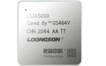龍芯發布首款自主架構CPU,性能大漲50%