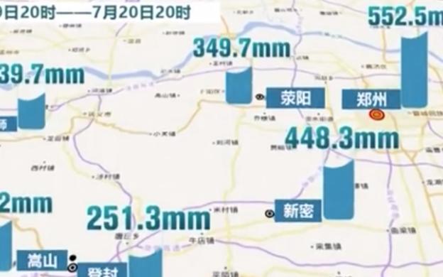 河南暴雨!郑州富士康iPhone 13产线缺人、...