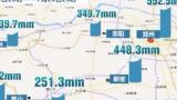 河南暴雨!郑州富士康iPhone 13产线缺人、半导体企业捐款在行动!