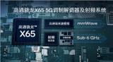 高通5G基帶Sub-6和毫米波二者結合發揮5G價...