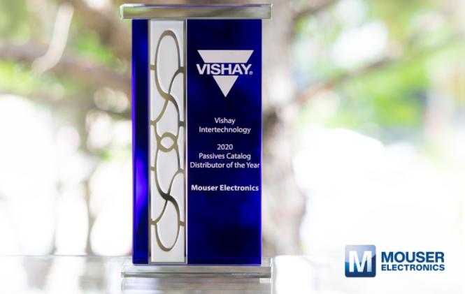 貿澤榮獲Vishay年度優質服務分銷商大獎