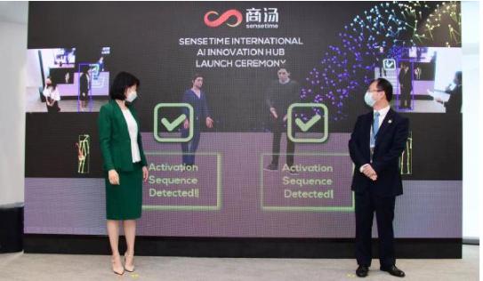 """商湯科技成立新加坡國際AI創新中心,""""原創AI""""..."""