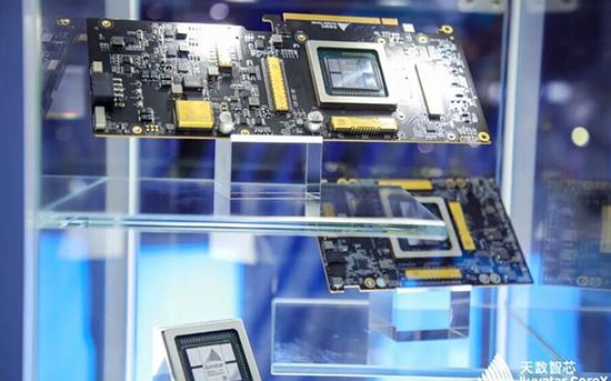半年融資超200億!華為、天數智芯領銜國內AI芯片新品和解決方案有哪些新看點?