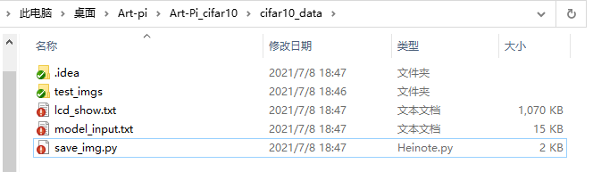 c3045062-e3dc-11eb-a97a-12bb97331649.png