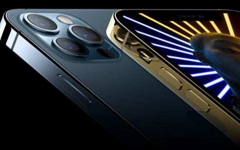 iPhone 13發布在即!鄭州富士康加薪招人,最高9500 元獎金