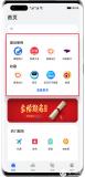 華為快應用中心全新升級,提供更懂你的便捷服務