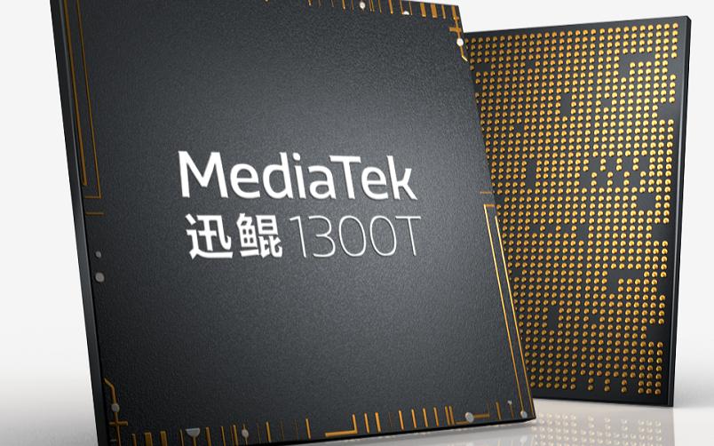 MediaTek發布全新移動計算平臺迅鯤?1300T