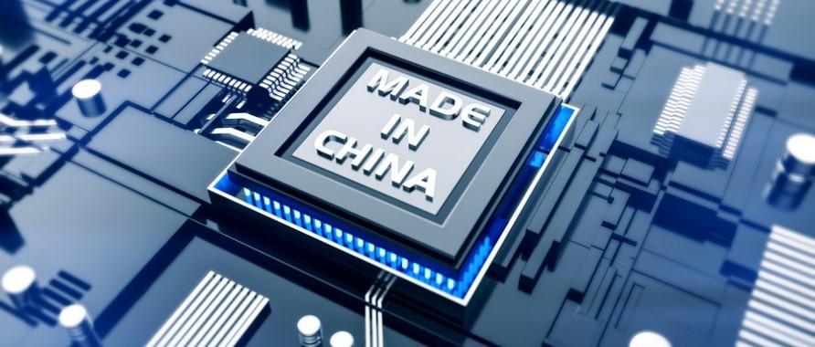 """我國光量子芯片喜報頻傳,EUV光刻機成""""棄子""""?"""