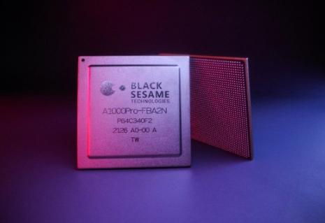 黑芝麻智能華山二號A1000 Pro流片成功
