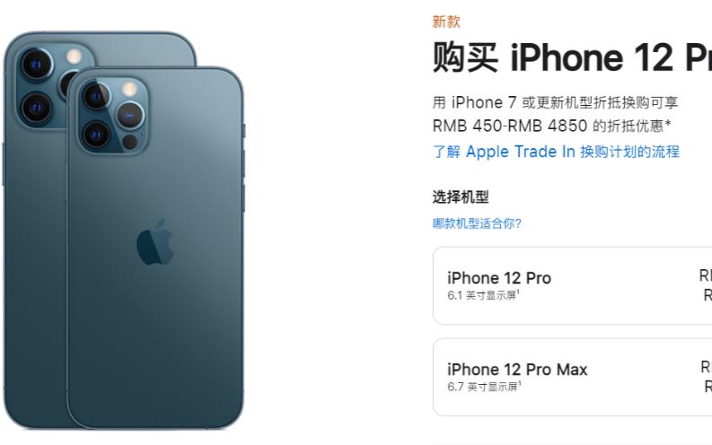 净利润同比大涨93%,苹果赚了谁的钱?