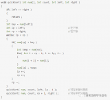 C語言排序中快速排序的技巧