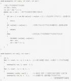C語言排序中堆排序的技巧