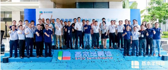 基本半導體碳化硅功率模塊裝車測試發車儀式在深圳舉行