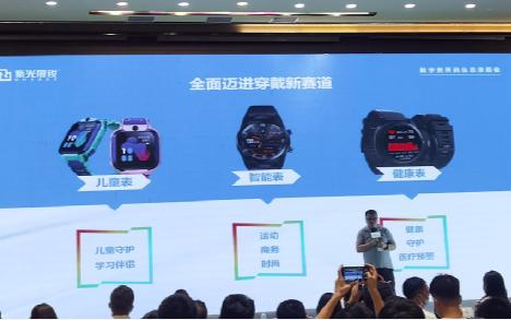 """500億市場規模,兒童智能手表發展迎來""""硬核""""增長點"""