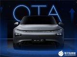 小鵬P7迎來OTA升級:全新AI聲音MOS語音質量評測高達4.49分