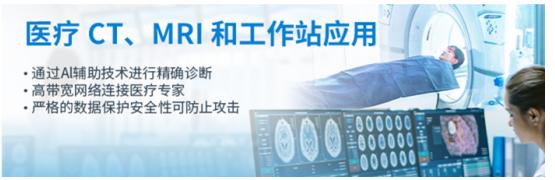 研華AIMB-587助力通過醫學圖像存儲與傳輸系統(PACS)進行精確診斷