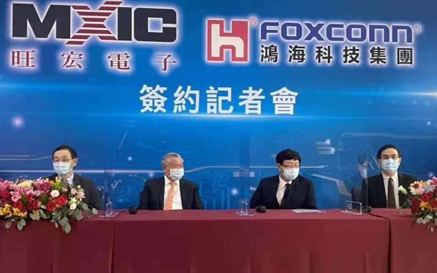 25.2億元新臺幣,鴻海拿下旺宏6英寸晶圓廠