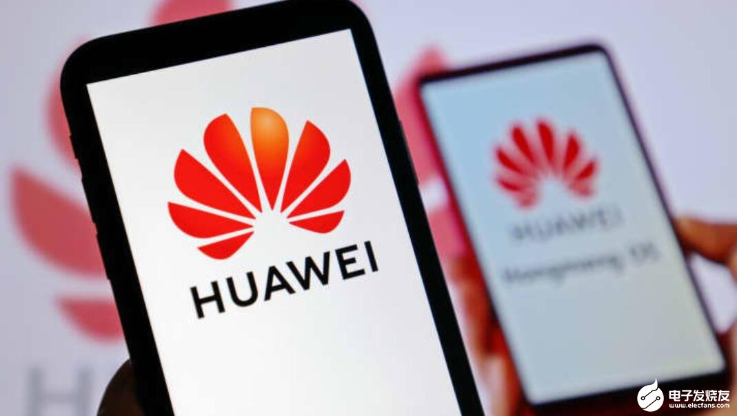乐鱼电竞_华为打造自己芯片生产线!华为2021年上半年业绩下滑,利润率达到9.8%!