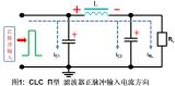 剖析各种常见低通滤波电路及原理