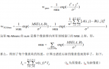 非局部平均濾波——NL-Menas的算法理論