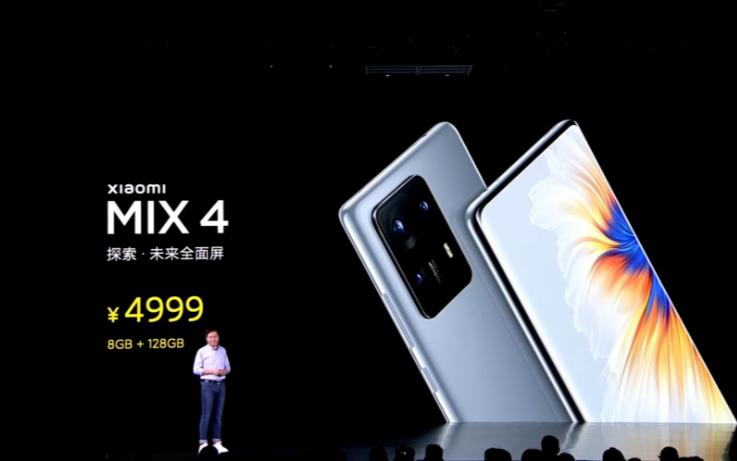 雷軍誓言:小米手機三年成全球第一!MIX 4震撼發布:CUP全面屏、120W秒充15分鐘、輕量化陶瓷工藝