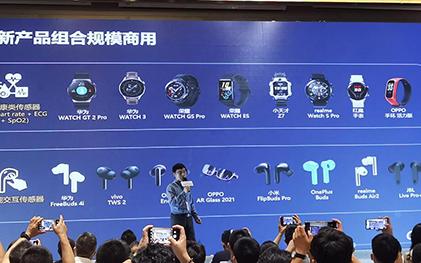 蘋果、小米和OPPO引爆的可穿戴市場,到底匯頂科技的哪些IoT芯片起到助攻效應?