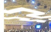 2021全國聲學大會,安泰電子重磅參與