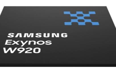 可穿戴lol赛事官网首现5nm!三星发布 Exynos W920,高通、展锐等厂商的压力来了?!