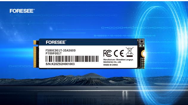 FORESEE P709 PCIe SSD雙重加密功能,保障用戶數據安全