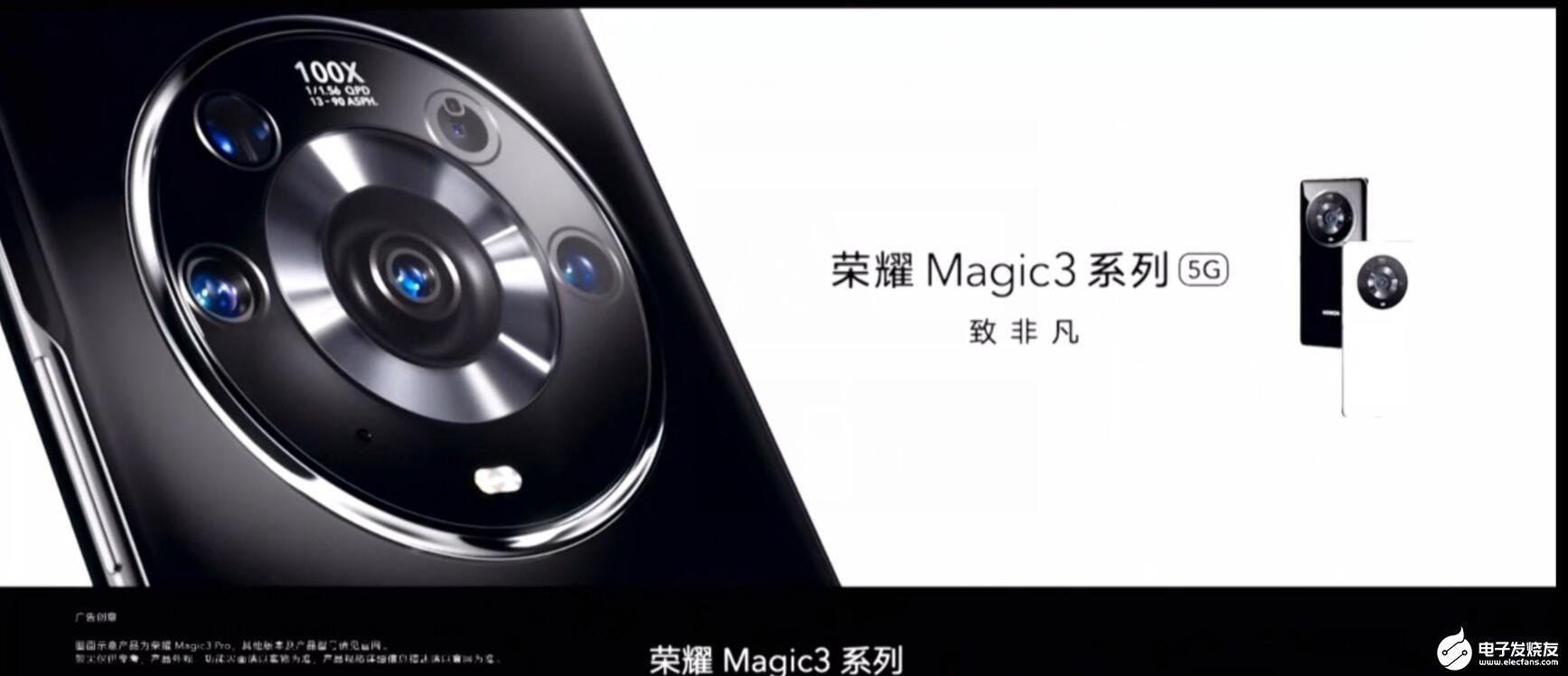 樂魚電競_6.1Gbps最高下載速率!四攝影像最高2.4億像素!榮耀Magic3系列橫空出世 四大黑科技加持全面超越iPhone12系列