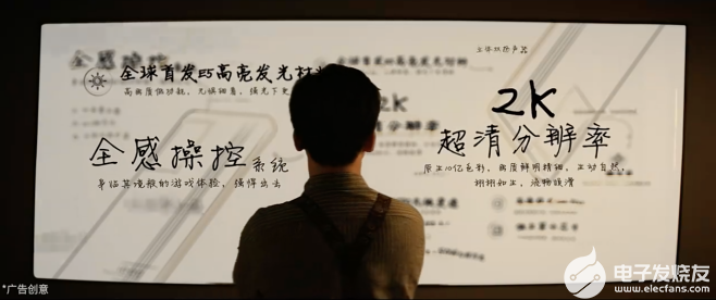 """iQOO 8有多神秘?iQOO產品經理宋紫薇親自下場京東""""新品情報局""""爆料"""